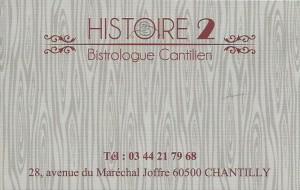 Histoire 2 2017